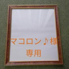 "Thumbnail of ""額縁 金色 ゴールド"""