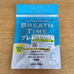 "Thumbnail of ""サプリ ブレスタイム BRETH TIME  エチケット"""