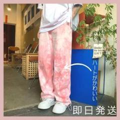 """Thumbnail of """"タイダイ ユニセックス ピンク フリー サイズ ワイドパンツ ハート スエット"""""""