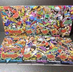 """Thumbnail of """"獣電戦隊キョウリュウジャー  DVD 全12巻セット"""""""