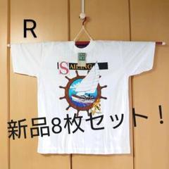 "Thumbnail of ""【超お買い得!】新品未使用!半袖Tシャツ8枚セット!(バラ売り可!)"""