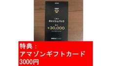 "Thumbnail of ""ゴリラクリニック 紹介カード"""
