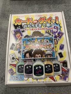 """Thumbnail of """"カードでグイッ トランプのみ"""""""