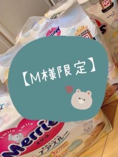 "Thumbnail of ""【M様限定】メリーズ テープSサイズ 82枚×3"""