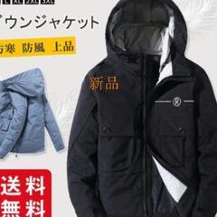 """Thumbnail of """"新品春新作 コート メンズ ダウンジャケット 大きいサイズ 中綿 防寒 防風"""""""