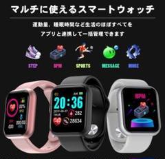 """Thumbnail of """"Y-68 スマートウォッチ ブラック おすすめ プレゼント Android"""""""