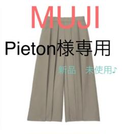 "Thumbnail of ""新品 未使用 MUJI はかまパンツ Lサイズ"""