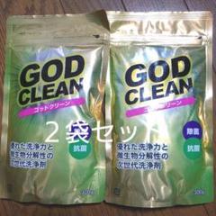 "Thumbnail of ""GOD CLEAN ゴッドクリーン 2袋セット"""