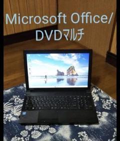 """Thumbnail of """"TOSHIBA Satellite B453 Office付"""""""