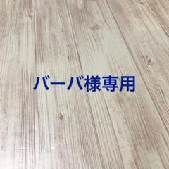 """Thumbnail of """"【バーバ様専用】ハンドメイド あみぐるみ とら お正月 飾り 新年 2022年"""""""