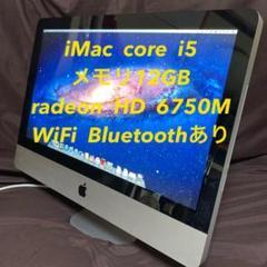 【超美品】iMac Core i5 12GB AMD Radeon HD6750