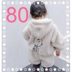 """Thumbnail of """"【希少モデル】ボア セットアップ 韓国子供服 チャーリーブラウン ベージュ80"""""""