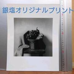 "Thumbnail of ""銀塩プリント・一点のみ 井上治(Osamu Inoue)  フォトアート作品"""