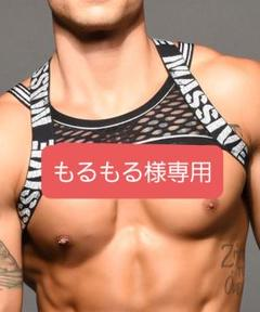 "Thumbnail of ""ANDREWCHRISTIAN  Air Harness & Air Chaps"""