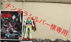 "Thumbnail of ""ガンダム"""