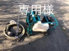 "Thumbnail of ""丸山 エンジン動噴 三菱"""