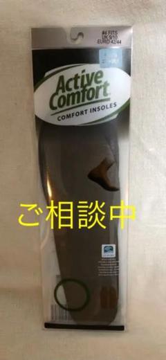 """Thumbnail of """"Spenco コンフォートインソール 中敷"""""""