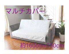 "Thumbnail of ""値下げ❗【未使用】レース マルチカバー"""
