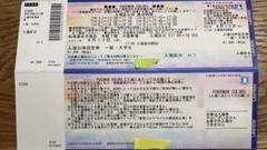"""Thumbnail of """"値下げ!初日チケット 名古屋ポケモンカラーズチケット 大人2 中高生1 小学生1"""""""