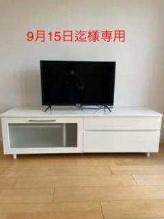 """Thumbnail of """"部屋が広く見えるすっきり白なテレビボード"""""""