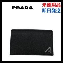 "Thumbnail of ""⭐️未使用品⭐️ プラダ 2MC122 サフィアーノ 三角プレート カードケース"""