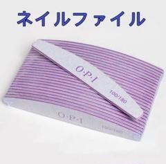 "Thumbnail of ""100/180G サンディング用ネイルファイル♡3本セット"""
