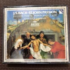 """Thumbnail of """"J.S.バッハ:ヨハネ受難曲 BWV245  【CD2枚】"""""""