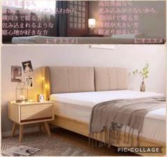 "Thumbnail of ""高級ホテルの寝心地♪❤3cm低反発+4cm高反発の2層構造★高級マットレス"""