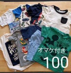 """Thumbnail of """"Tシャツ 8枚+タンクトップ 100 まとめ売り"""""""
