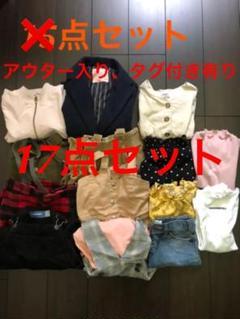 "Thumbnail of ""120 子供服 15点セット まとめ売り アウターあり、新品未使用あり"""