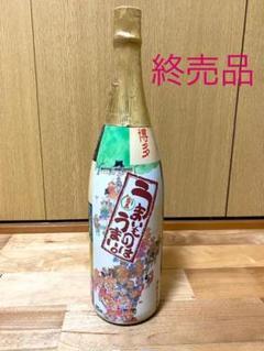 """Thumbnail of """"霧島酒造 うまいものはうまい[博多限定]1800 ml麦焼酎"""""""
