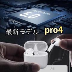 "Thumbnail of ""ワイヤレスイヤホン Pro4 Bluetooth 最新型 コンパクトイヤホン"""