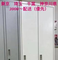 "Thumbnail of ""オフィス用家具収納"""