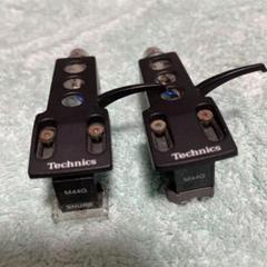 "Thumbnail of ""SHURE M44Gカートリッジ(針なし) technicsシェル各2個セット"""