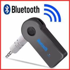 """Thumbnail of """"【最安】 Bluetooth レシーバー イヤホン スピーカー カーオーディオ"""""""