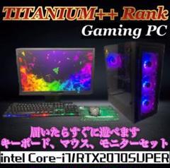 """Thumbnail of """"【TITANIUM++ランク】ウルトラハイグレードゲーミングPCモニタフルセット"""""""