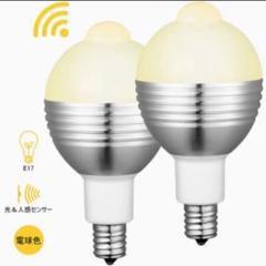 "Thumbnail of ""【人を感知してくれる】LED電球 人感センサー センサー電球"""