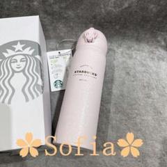"Thumbnail of ""❀スターバック❀スStarbucks 限定 水筒 新品  500ml"""