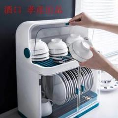 """Thumbnail of """"水切りラック 食器ラック カバー付き 2段 蓋付き 食器立て 皿立て 食器用水"""""""