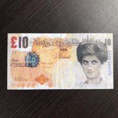 "Thumbnail of ""BANKSY バンクシー Di-Faced Tenner 10ポンド 紙幣"""