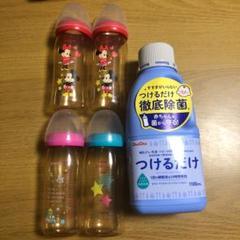 """Thumbnail of """"ピジョン 哺乳瓶 240ml  4本 と 消毒つけるだけ まとめ売り"""""""