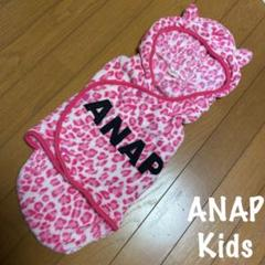 """Thumbnail of """"ANAP おくるみ"""""""