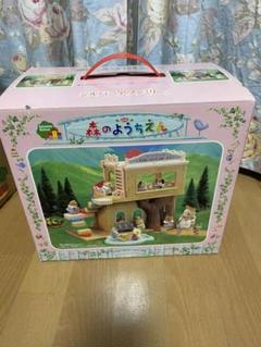 "Thumbnail of ""シルバニアファミリー 森の幼稚園"""
