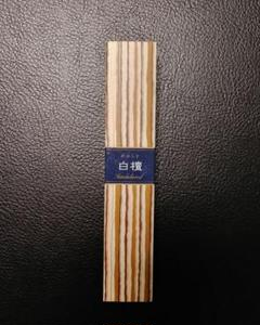 "Thumbnail of ""日本香堂 かゆらぎ 白檀 びゃくだん お香 37本"""