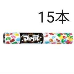 """Thumbnail of """"マーブルチョコレート ジャンボ15本"""""""