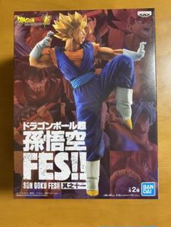 "Thumbnail of ""ドラゴンボール超 孫悟空FES!! フィギュア 其之十一【最終値下げ】"""