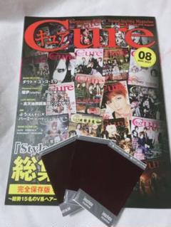 "Thumbnail of ""Cure キュア 8月号  the Raid.星七 チェキ音源付き"""