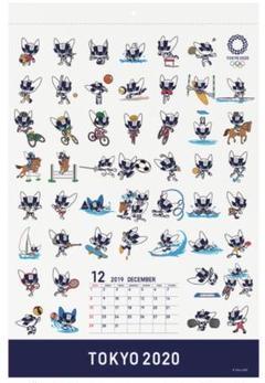"Thumbnail of ""【新品】TOKYO2020 オリンピック 壁掛けカレンダー"""