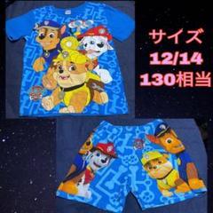 """Thumbnail of """"新品★PawPatrol/130/140/パウパトロール/パジャマ/Tシャツ"""""""
