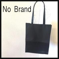"Thumbnail of ""No Brand バック 黒 シンプルショルダーバック"""